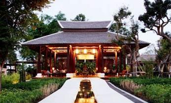 Anantara Lawana Resort & Spa Koh Samui