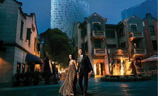 The Langham Xintiandi Shanghai
